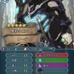 新たな神階英雄登場!