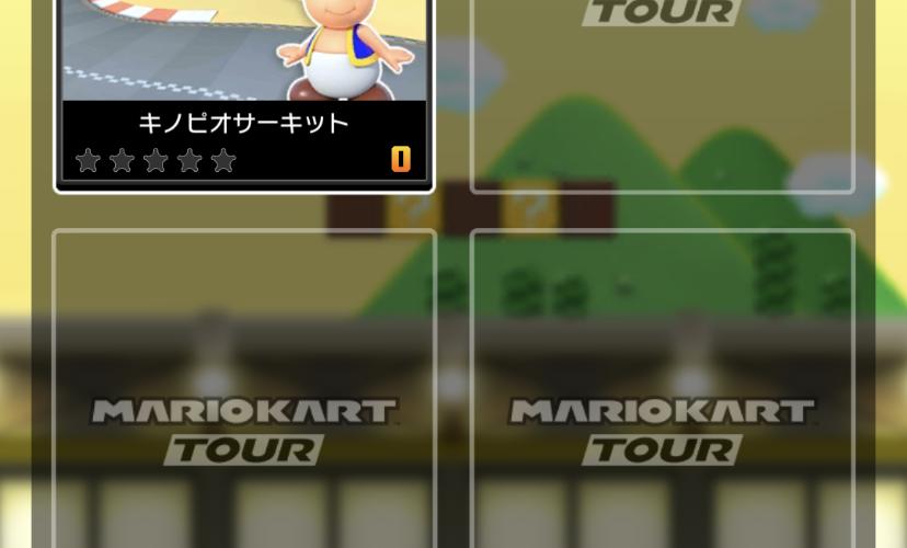 マリオカートプレイ日記(ルイージカップ2)