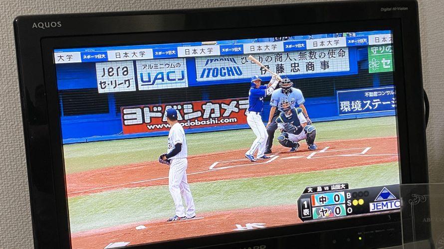 始まりましたねプロ野球!